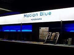 モーション・ブルーのカウンター