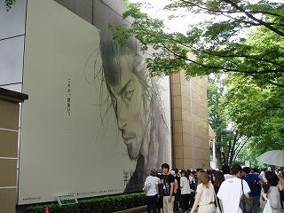 井上雄彦の壁画