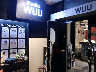 Studio WUU
